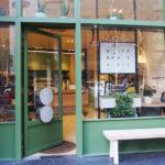 緑の窓枠が目印!CBDのWorkshop Brothersで買えるボトルコーヒーが可愛すぎる件。
